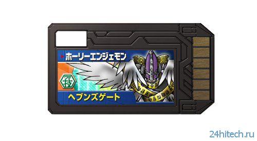 Виртуальный питомец  Digimon Xros Loader