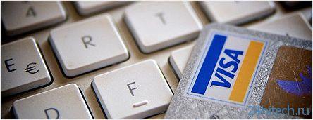 Visa запустила платформу для предоставления мобильных финансовых услуг