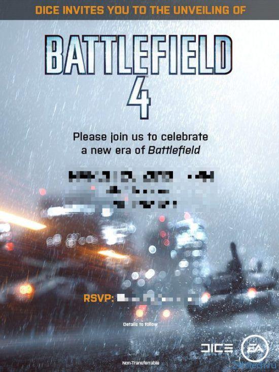 Анонс Battlefield 4 запланирован на 26 марта
