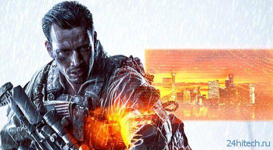 Battlefield 4 представят 26 марта на GDC