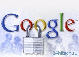 ФАС России займется проверкой Gmail на предмет недобросовестной конкуренции