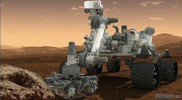 Компьютер марсохода Curiosity завис