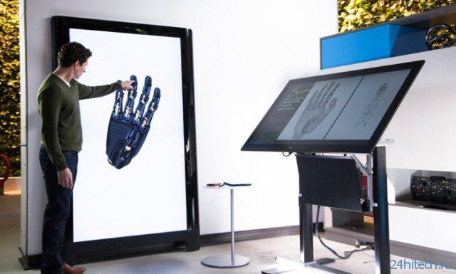 Новое поколение домашних технологий