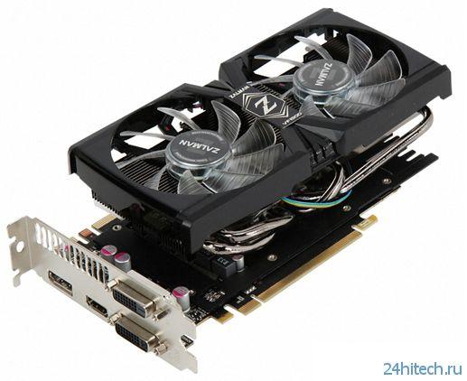 Новые видеокарты серий ZALMAN GeForce GTX 660 / 660 Ti с кулером VF1500