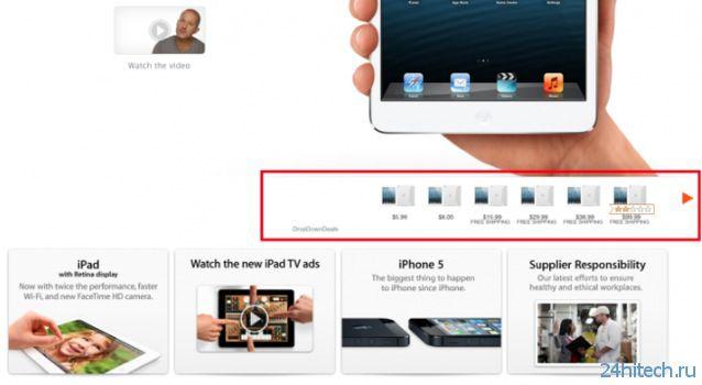 Новый троян атакует пользователей OS X