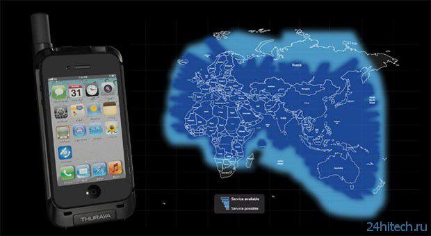 Спутниковая связь для iPhone