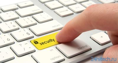 Ведущие IT-компании объединят усилия в борьбе против мошенничества в Рунете