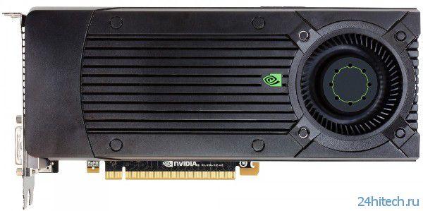 Видеокарта NVIDIA GeForce GTX 650 Ti Boost Edition будет противостоять AMD Radeon HD 7790