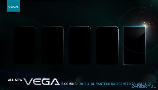 "5"" смартфон «без рамки» Pantech Vega Iron могут представить 18 апреля"