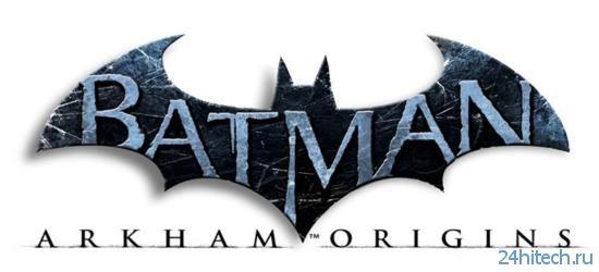 Анонс Batman: Arkham Origins