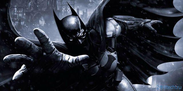 Batman: Arkham Origins может обзавестись мультиплеером
