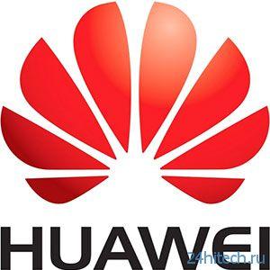 Huawei: нас более не интересует рынок США