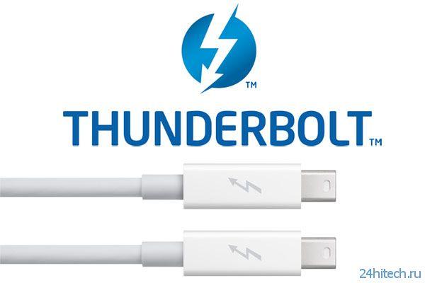 Intel удвоила скорость интерфейса Thunderbolt