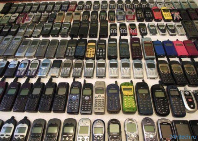 Коллекция мобильных телефонов за 250 евро (7 фото)