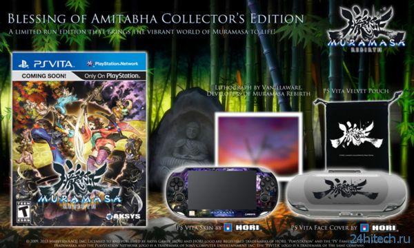 Muramasa Rebirth: дата выхода и коллекционное издание