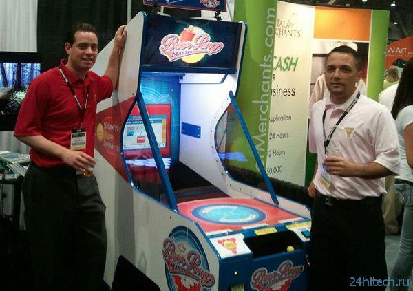 Необычный аркадный автомат Beer Pong Master