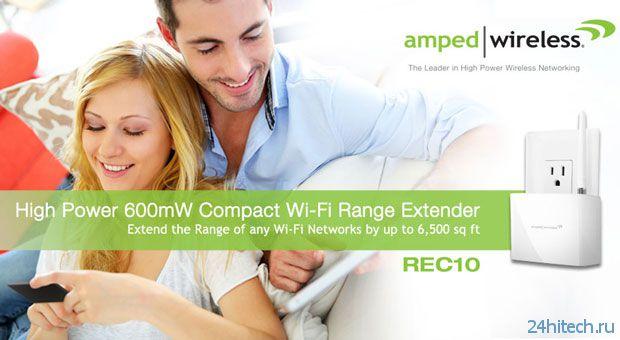 REC10 - полное покрытие WiFi
