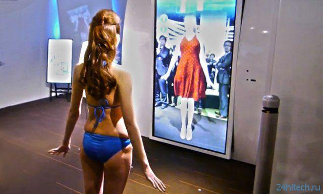 """""""Волшебное зеркало"""" для примерки одежды (видео)"""