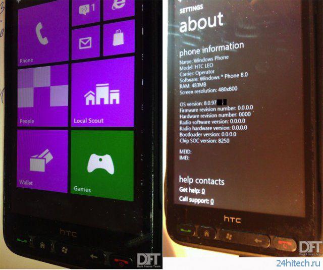 Windows Phone 8 портировали на HTC HD2 (2 фото)