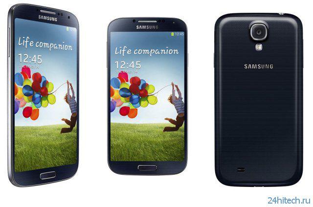 10-миллионнов Galaxy S4 менее чем за месяц (видео)