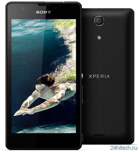 Анонс водостойкого и пылезащищённого смартфона Sony Xperia ZR
