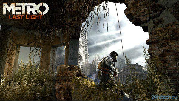 Анонсированы «Сезонный абонемент» и DLC для Metro: Last Light