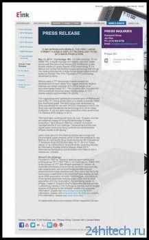 """E Ink Mobius 13.3"""" – гибкий дисплей с TFT матрицей от Sony"""