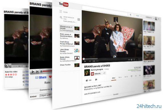 Эрик Шмидт: YouTube влияет на разработку новых платформ