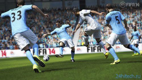 FIFA 14 выйдет в октябре