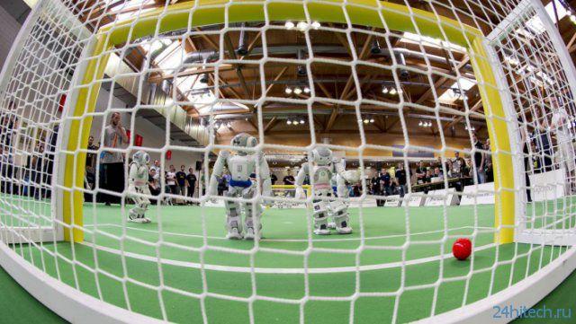 Футбольный турнир роботов (20 фото)
