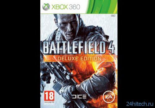GAME продает эксклюзивное издание Battlefield 4