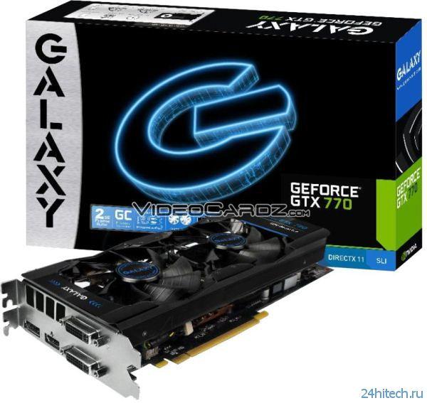 Galaxy оснастит свой вариант ускорителя GeForce GTX 770 системой охлаждения с парой 90-миллиметровых вентиляторов