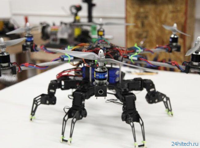 Гексадрон — новый тип летающе-ходящих роботов