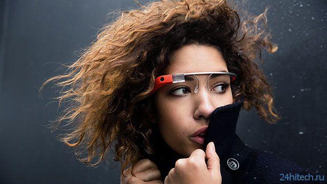 Google Glass будет использовать технологию Samsung OLED