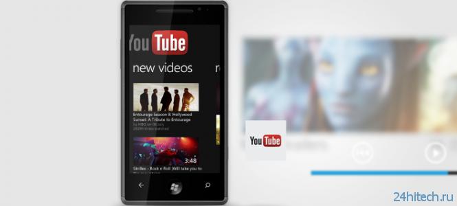 Google требует от Microsoft удалить приложение YouTube для Windows Phone