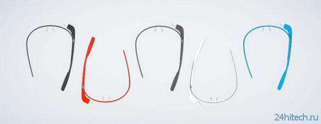 Google выпустила ПО для получения root-доступа к Glass