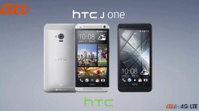HTC J One - обзавёлся слотом для карт памяти microSD (видео)