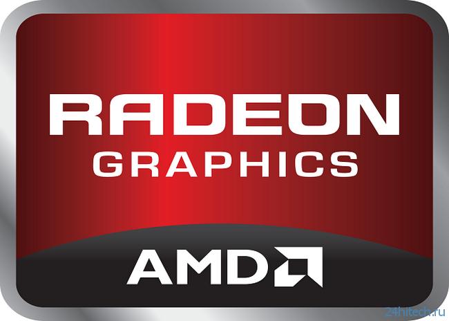 Характеристики 8000-й серии видеокарт AMD Radeon