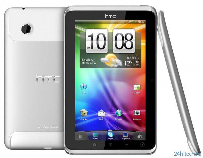 Характеристики планшетов HTC R7 и R12 под управлением ОС Windows Blue
