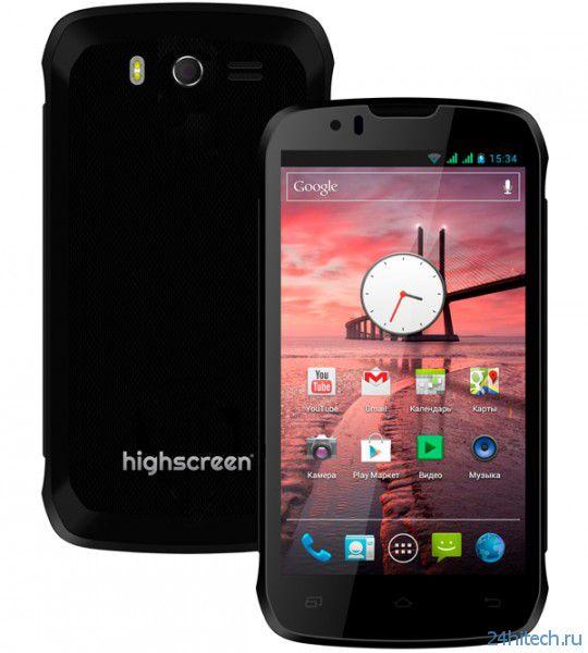 Highscreen Boost - долгоиграющий смартфон (15 фото)