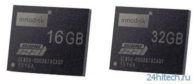 Innodisk nanoSSD: SATA 3.0 накопитель размером с монету