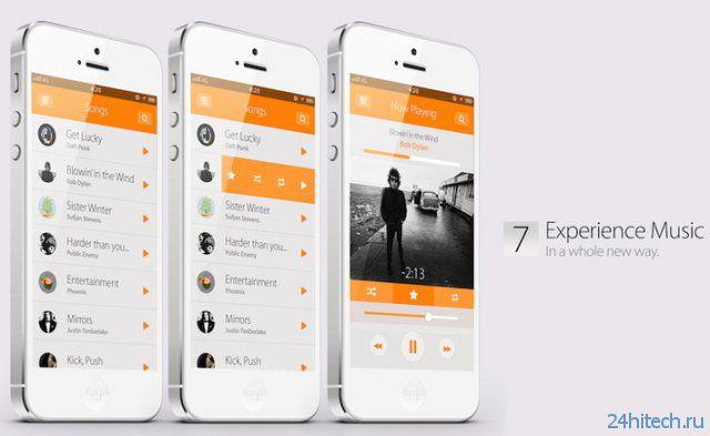 Как может выглядеть iOS 7 в стиле Windows Phone (6 фото + видео)