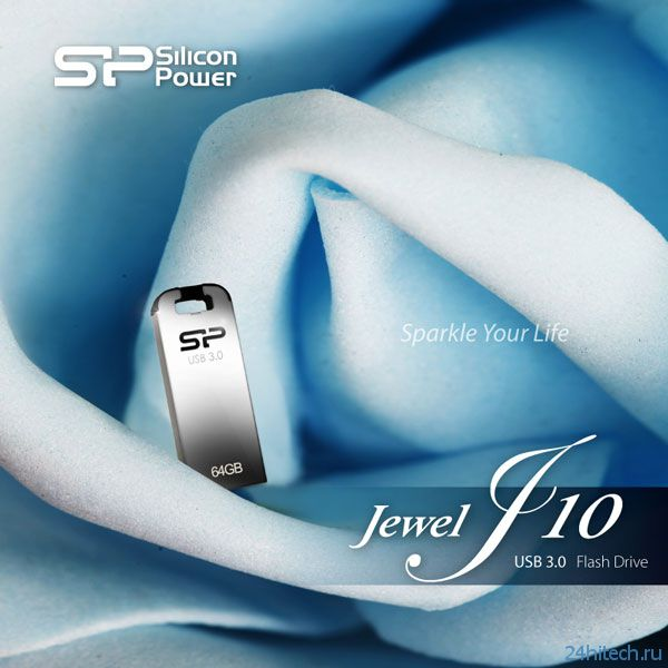 Корпус флэшки SP/Silicon Power Jewel J10 с интерфейсом USB 3.0 изготовлен из нержавеющей стали