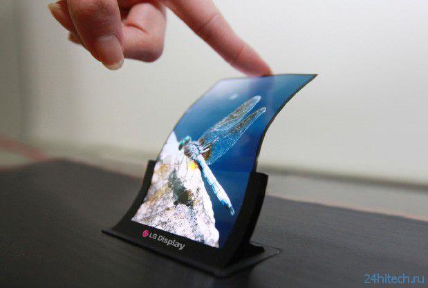 """LG продемонстрирует «неубиваемую» гибкую 5"""" OLED-панель на SID Display Week 2013"""