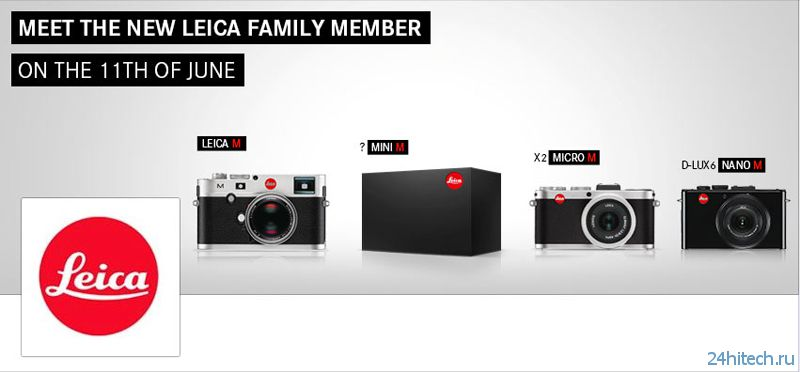 Leica готовит фотокамеру Mini M