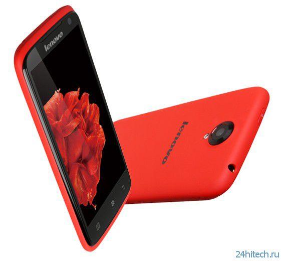 Lenovo S820 - смартфон для женщин (5 фото + видео)