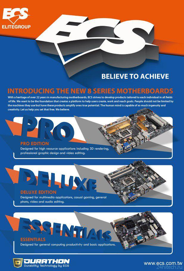 Линейка материнских плата ECS с чипсетами Intel 8-й серии включает три класса продуктов