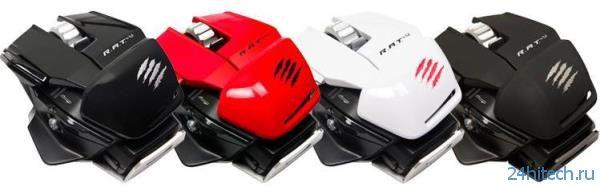 Mad Catz R.A.T.M – первая игровая мышка с лазерным сенсором и Bluetooth-интерфейсом