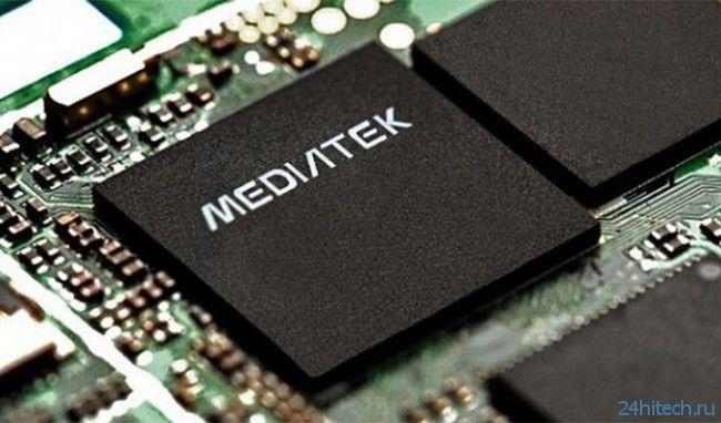 MediaTek представила 4-ядерный чип для бюджетных планшетов