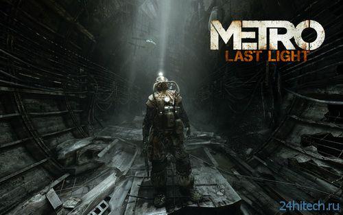 Metro: Last Light возглавила британские чарты